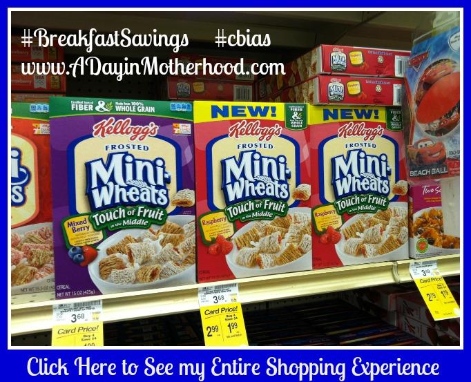 Randall's Buy 4 Save $4 Deal #BreakfastSavings #cbias