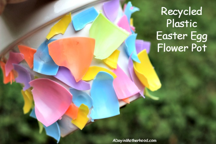 Recycled Plastic Easter Egg Flower Pot + ENTER the $1000 GuiltFree Giveaway #BringingInnovation #ad