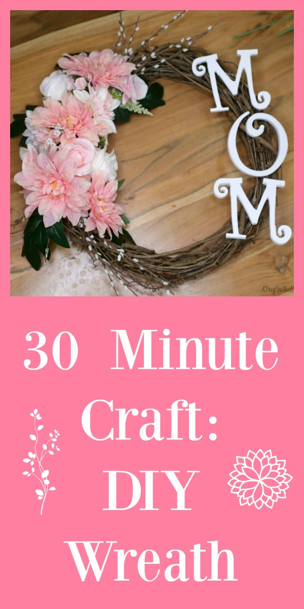 30 Minute Craft: DIY Wreath Pinterest